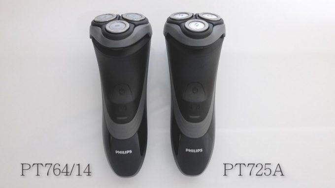 pt725_pt764_philips-2