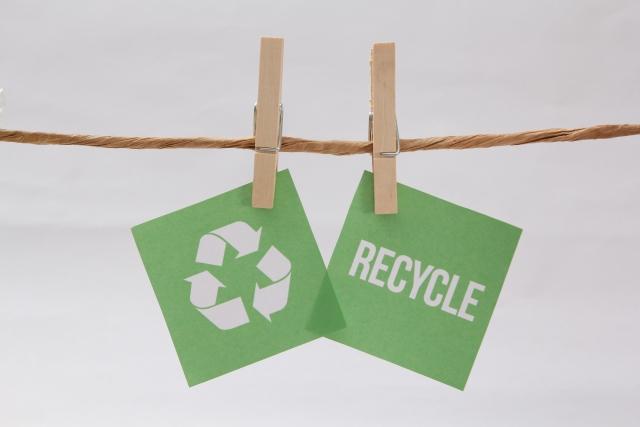 貴重な資源をリサイクルしより良い未来へ!