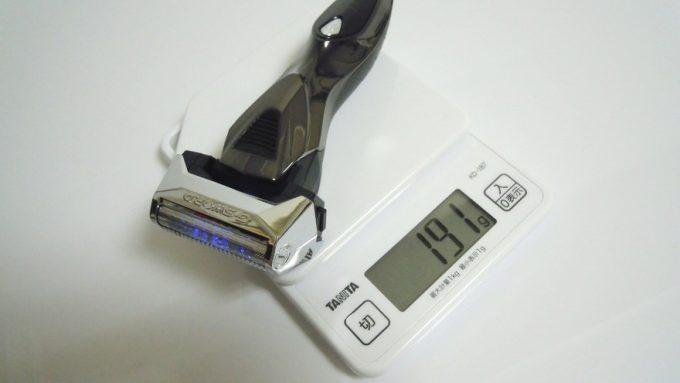 RM-LX2Dの重量