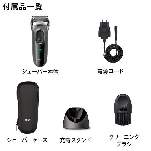 series_3_accessory