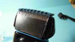 shaver-cap