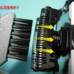 shaver-maintenance (1)