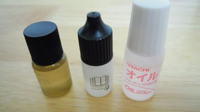 shaver_oil (1)