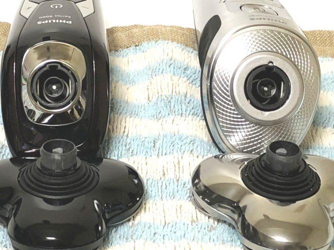 フィリップス9000シリーズとS9000プレステージの取り付け穴の形状